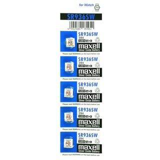MAXELL SILVER OXIDE SR936SW WATCH BATTERY BUTTON CELL 5 PACK