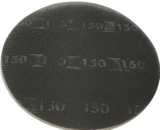 PALL MALL 150 GRIT 40CM SANDSCREEN