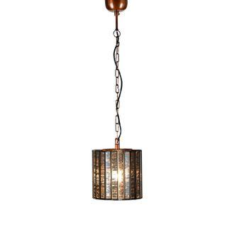 Balfur Ceiling Pendant Brass