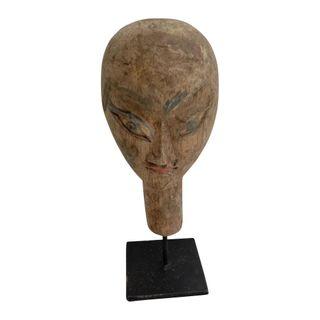 Gundul Mask on Stand Small