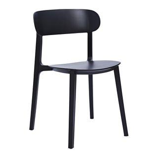 Spugen Dining Chair Black