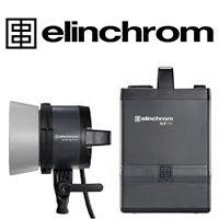 Elinchrom ELB 1200