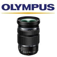 Olympus Short Zoom Lenses