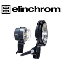 Elinchrom ELB 400/500 Accessories