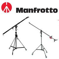 Manfrotto Lighting Booms