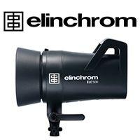 Elinchrom ELC 125/500 Studio Flashes