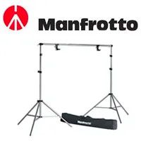 Manfrotto Background Supports