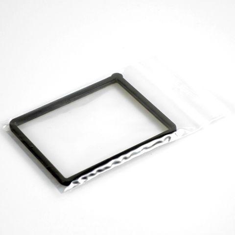 Kinotehnik Replacement Frame for LCDVF