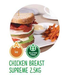 CHICKEN BREAST SUPREME 2.5KG (4) INGHAMS