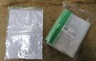 PRESSEAL BAG 225 x 300 BIO-GONE 100/PAK 1/PAK