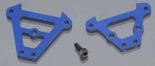 Bulkhead tie bars, front & rear (blue-an
