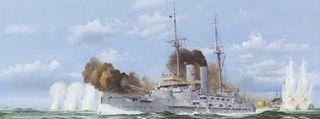 Merit International Japanese BattleshipMikasa 1905 1:200Kit