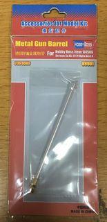Hobbyboss 1:35 Metal Gun Barrel For #84506 *D