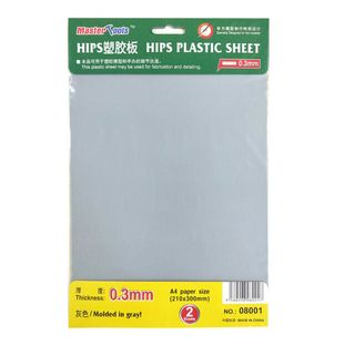 Master Tools 0.3mm Hips Plastic Sheet A4Size *