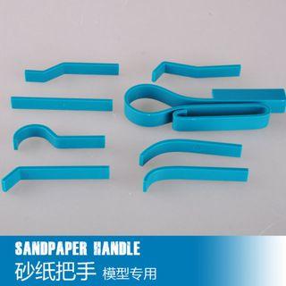 Sandpaper handle