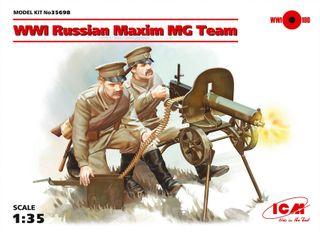 ICM 1:35 Wwi Russian Maxim Mg Team (2)