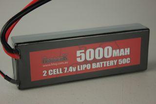 BATT., 7.4v LIPO, 5000MAH CAR H/CASE 50C