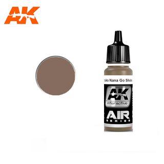 AK Interactive Acrylic Ohryuko Nana Go Shoru (Olive Brown) 17ml