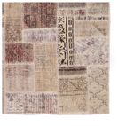 WHEAT/BROWN PATCHWORK RUG 297x214cm