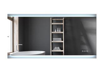 Miro Premium 1200 LED Mirror