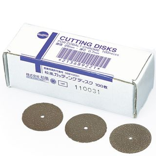 CUTTING DISKS 0.25MM X 0.7MM