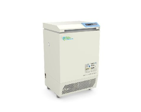 Freezer Ultra Low, Chest 50lt, 2 inch high Digital Display, -10 to -86 Degree C