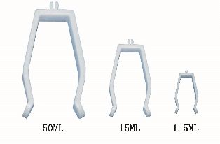 1.5ml Metal Tube Holder for use with MX-RL-PRO & MX-RD-PRO