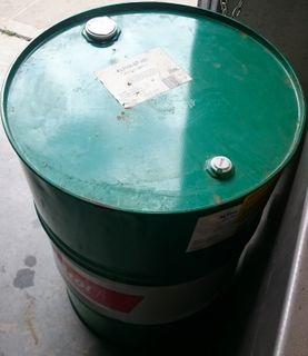 ALHPA SP460 HIGH PRESSURE GEAR OIL