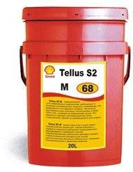 SHELL TELLUS S2 HYDRAULIC M68 20L