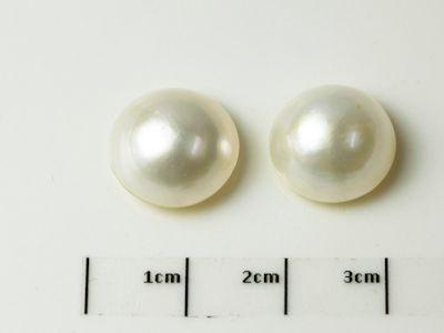 Mabe White Pearl 12.5-13mm Round (C)