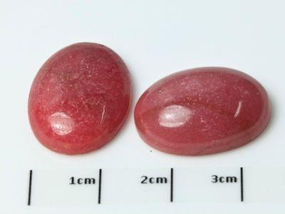 Rhodonite 19.5x14.5mm Oval Cabochon (N)