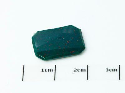 German Cut Bloodstone 16x12mm Octagonal BuffTop (N)