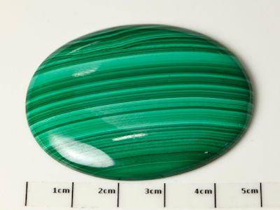 Malachite 50x30mm Oval Cabs (N)