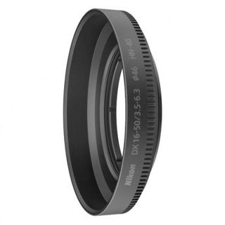 NIKON 46MM SCREW ON NEUTRAL CLEAR FILTER