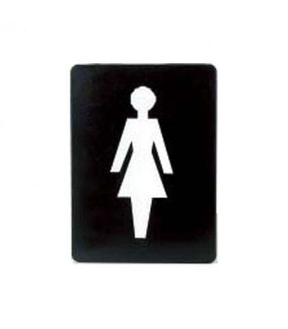 """Female symbol"" White on black"