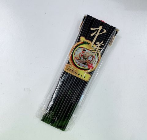 Melamine Chopsticks Black 24cm (10/pack)