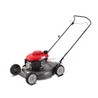 HRS216PKU Side Chute Utility Lawn Mower