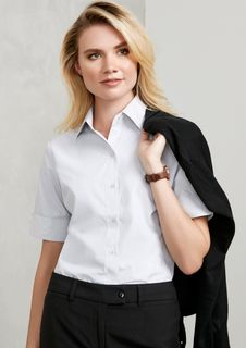 Ladies' Ambassador Short Sleeve Shirt