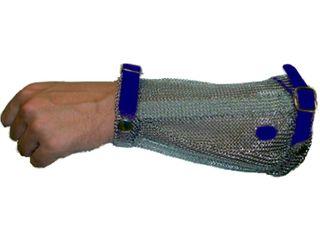 Reversible Mesh Armguard L