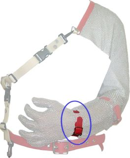 Mesh Sleeve with Glove Wrist Band