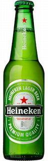 Heineken Stubs [IMP 6PK] 330ml-24