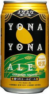 Yoho Yona Yona Ale 350ml-24
