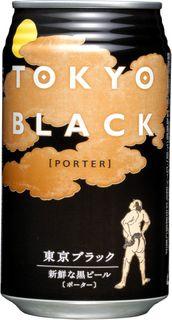 Yoho Tokyo Black Robust Porter 350ml-24