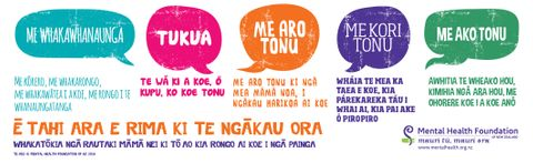 Five Ways bookmark te reo Maori