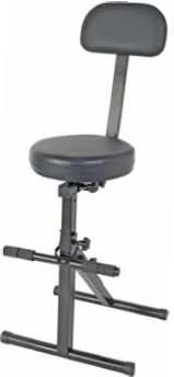 Xtreme Guitar Performer Stool