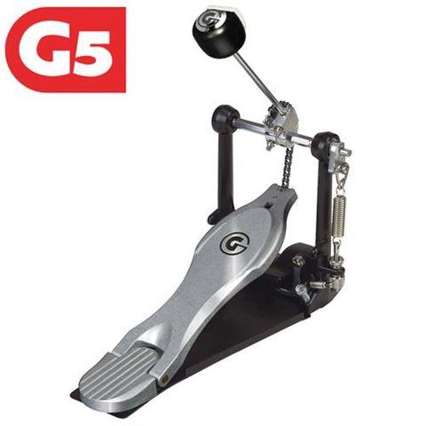 Gibraltar G5 Bass Drum Pedal