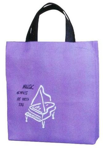 Purple with Piano Music Bag
