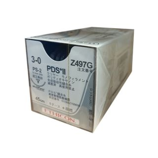 PDS II 3/0 Suture Undyed 19mm 45cm - Box (12)