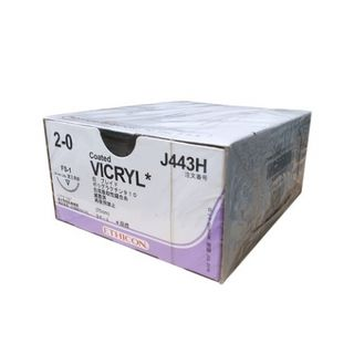 Vicryl 3/0 SH 70cm - Box (36)