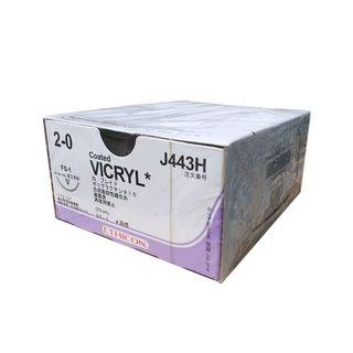 Vicryl 2/0 Suture Undyed 70cm 24mm FS-1 R/C - Box (36)